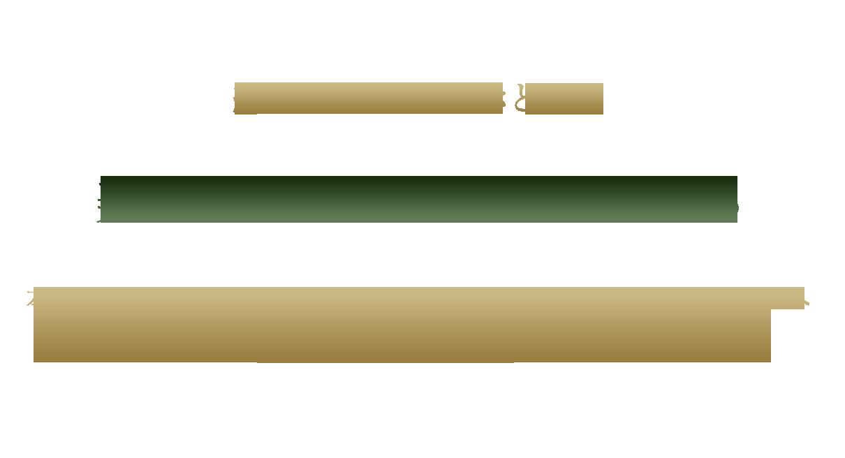 福岡市中央区桜坂 | アンチエイジングフェイシャルエステ専門サロン